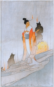 Bertha Lum: The Fox Woman